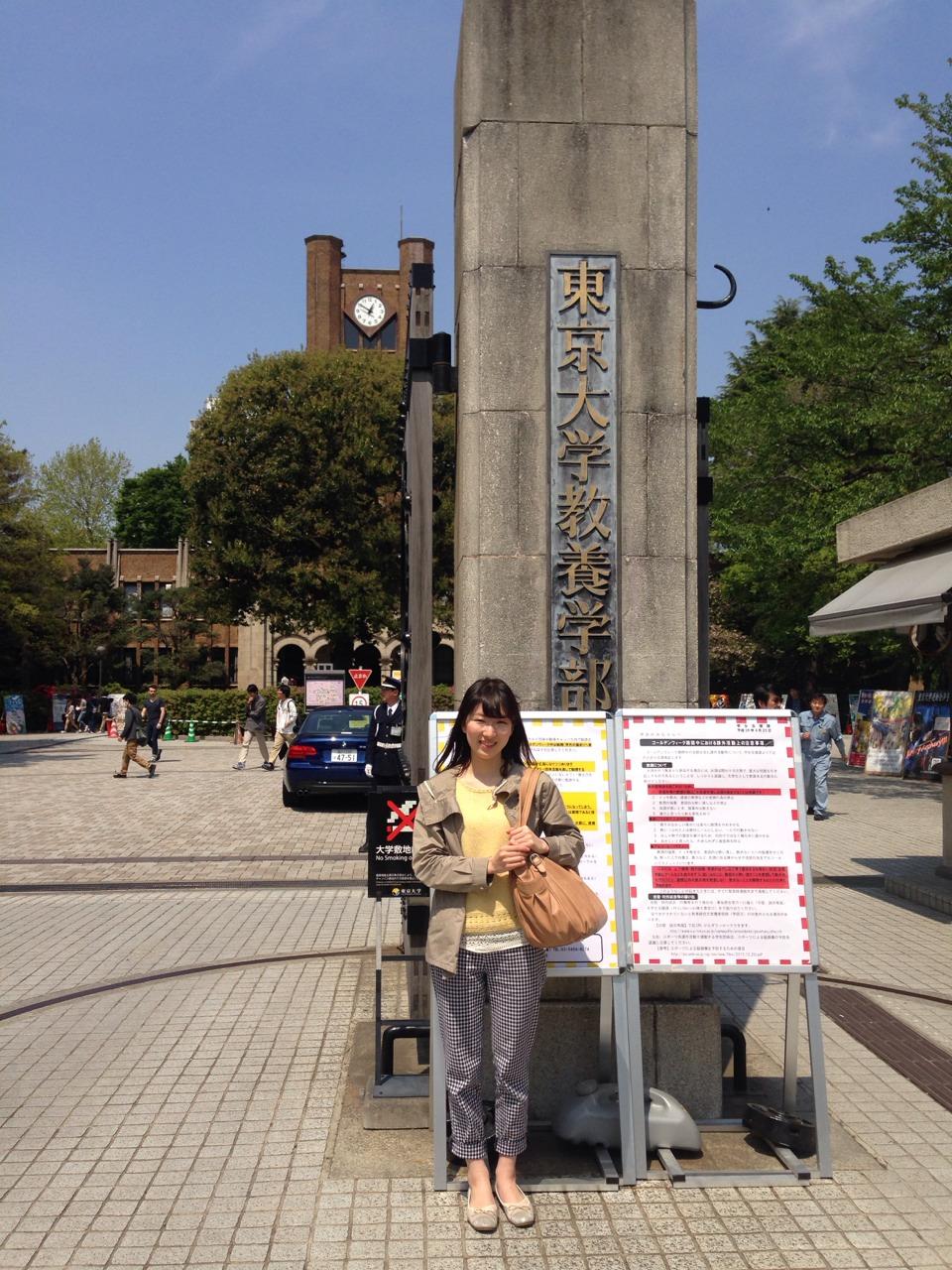 Haruka at Tokyo University.
