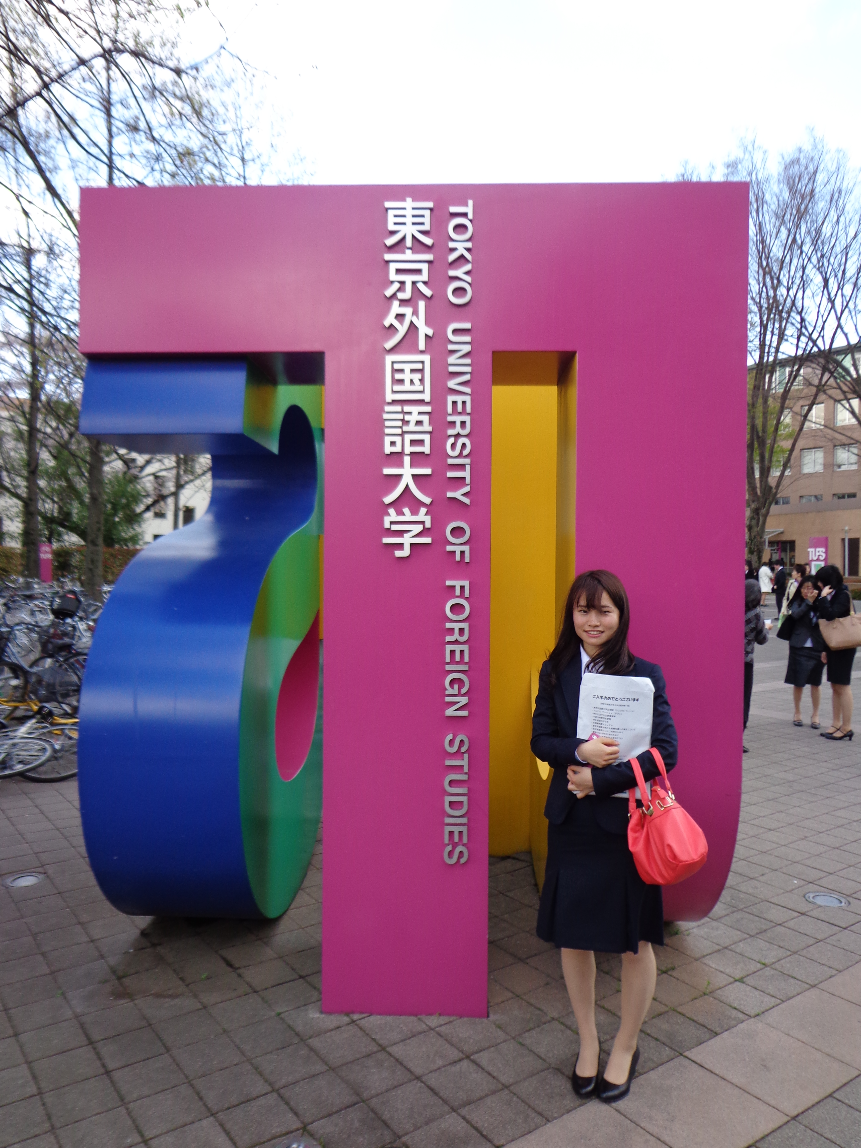 Yukino at Tokyo University of Foreign Languages.