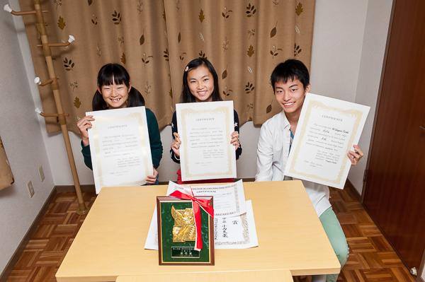 高松市英語弁論大会、ケビンズイングリッシュハウスTakamatsu City English speech contest awards, Kevin's English House.